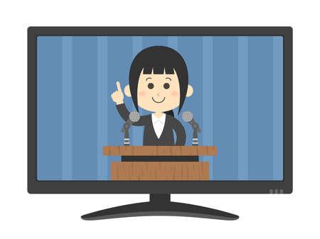 Illustration of a woman speaking on TV. Illustration