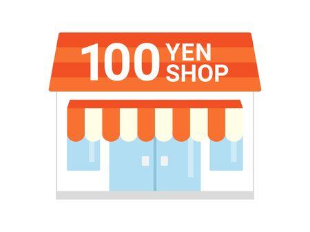 Tienda de 100 yenes