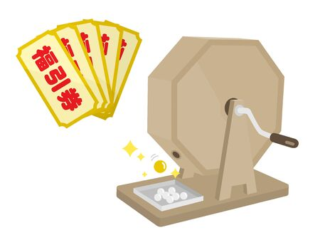 Lottery 스톡 콘텐츠 - 126403396