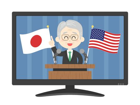 Illustration of a man addressing Japan and the United States