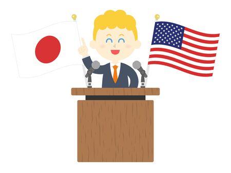 Speech Vector Illustration