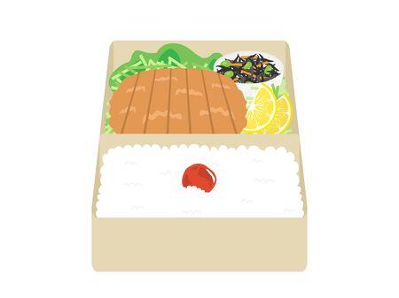 Lunch box Ilustração