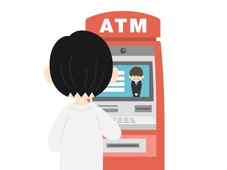 Illustration of a man using a cash machine.