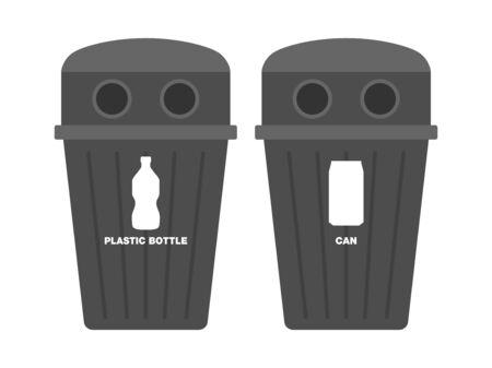 Trash bin  イラスト・ベクター素材