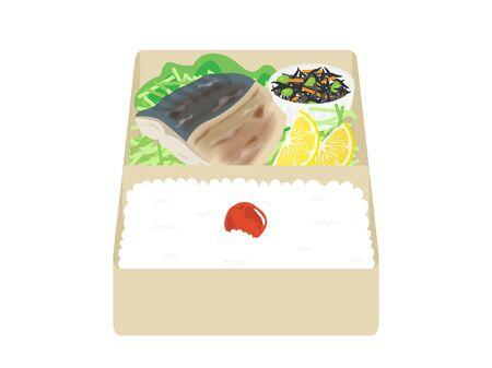Lunch box Ilustrace