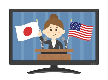 An illustration of a woman making a speech of friendship between Japan and the United States.