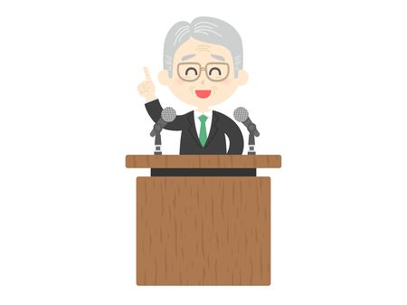 Illustration of a man giving a speech.