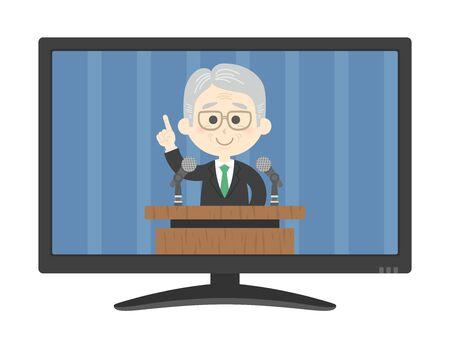 Illustration of a man speaking on TV.