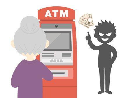 Illustration of a transfer scam.