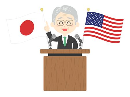 Illustration of a man giving a speech about Japan and the United States