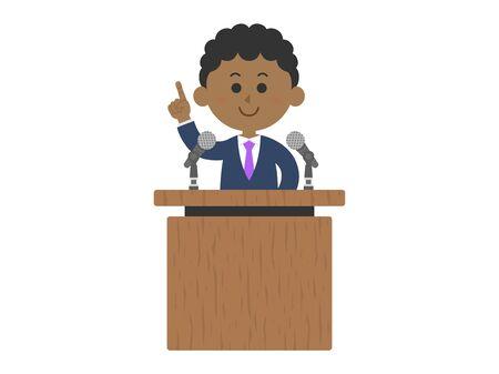Illustration of a black man speaking