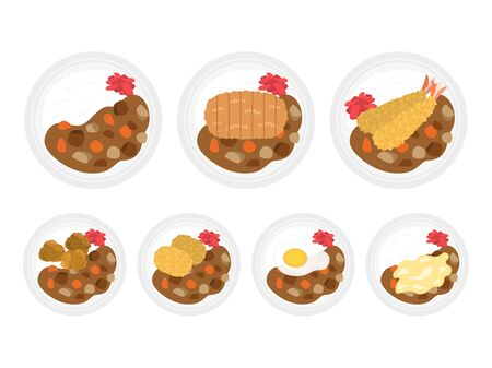Curry and rice Stock Vector - 126201399