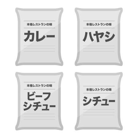Instant Food Illustration Set