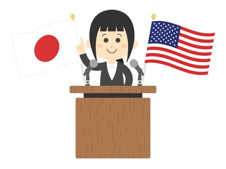 A Woman Who Speaks About Japan-U.S.