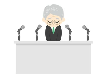 Illustration of a man apologizing  イラスト・ベクター素材