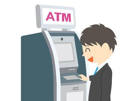 Businessmen using atm