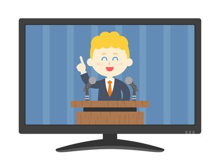 televised speeches Illustration