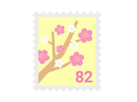 Illustration of Japanese stamps