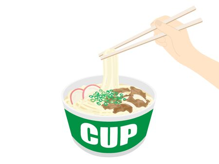 Cup Udon