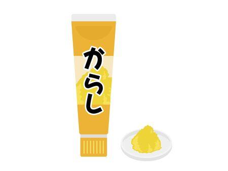 Mustard Banco de Imagens - 127488054