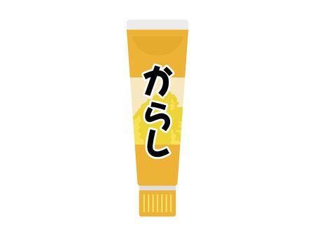 Mustard Banco de Imagens - 127488055