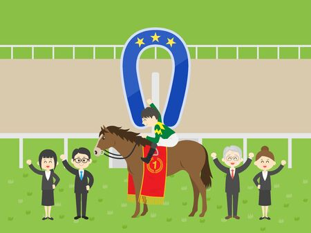 Illustration of the horse that won the championship Stock fotó