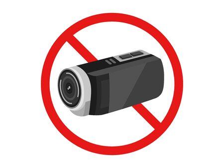 Photography prohibited marks