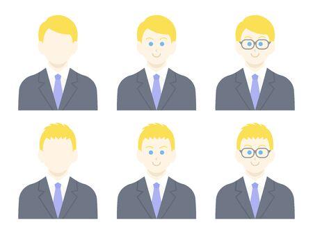 White Businessman Icon Set Stock fotó