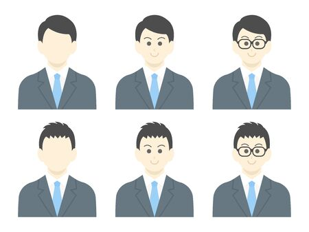Businessmans Icon Set Stockfoto