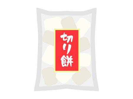 Illustration of cut mochi