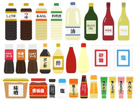 Illustration set of seasonings Stock Illustratie