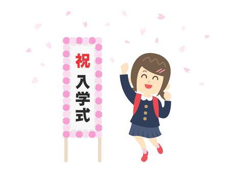 Entrance Ceremony for Elementary School Girls Vector Illustration