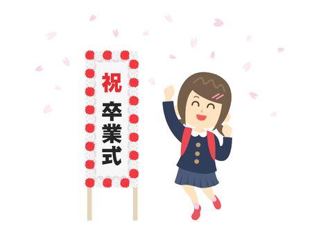 Graduation Ceremony for Elementary School Girls