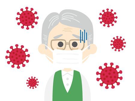 Illustration of an elderly man infected with a virus Illustration