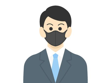 Illustration of a businessman wearing a black mask