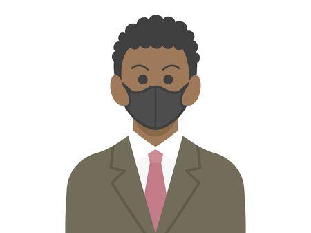 Illustration of a black businessman wearing a black mask Çizim