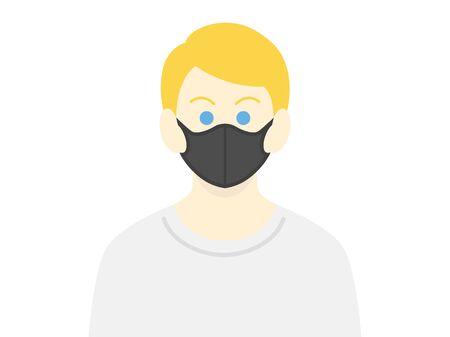 Illustration of a white man wearing a black mask Çizim