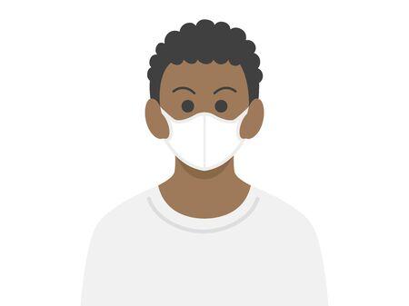 Illustration of a black man wearing a mask Çizim