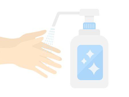 Disinfecting spray Illustration