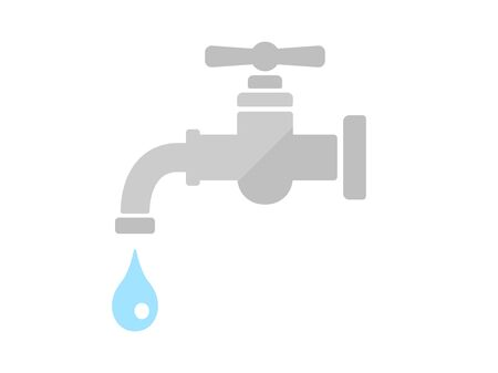 Illustration of the faucet
