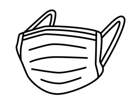 Illustration of a mask Vecteurs