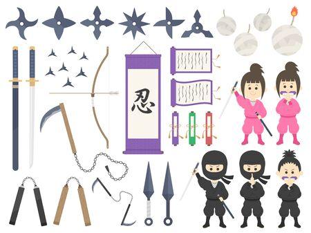 Ninja Illustration Set Vettoriali