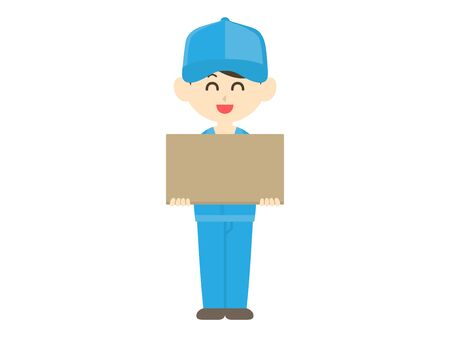 Illustration of the delivery man