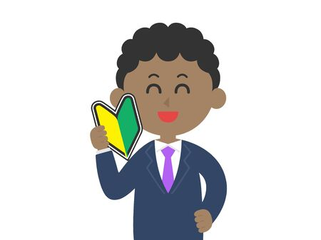Illustration of a black businessman with a beginner's mark