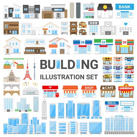 Building illustration set