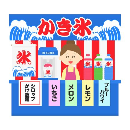 Illustration of shaved ice stalls Illustration