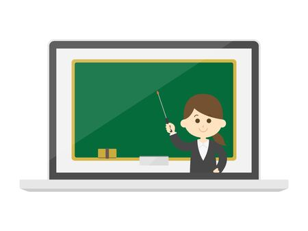 Illustration of a teacher taking an online class Illustration