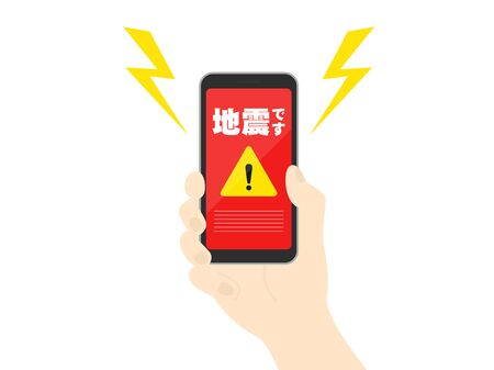 Illustration of smartphone with earthquake warning Illustration