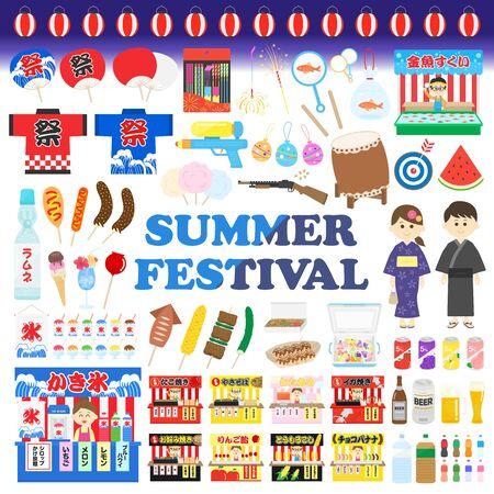 Illustration set of summer festival in Japan