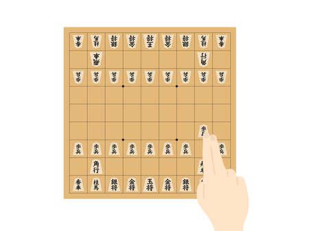 Illustration of playing shogi